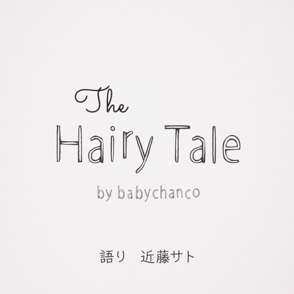 Chanco发量惊人 图片来源babychanco instagram