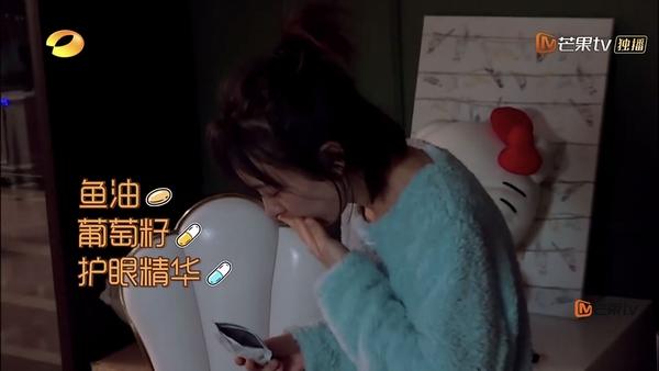 吴昕一天吃9种保健品 大家却看上了她的泡脚桶?