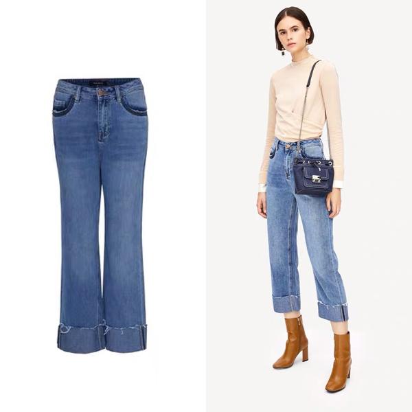 UR 简约九分牛仔裤  价格约299元