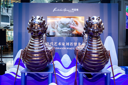 由中国著名当代艺术家刘若望老师设计的儿童龙舟