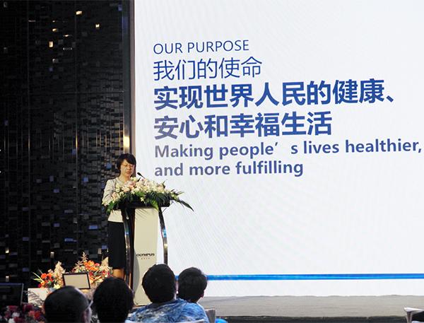 杨文蕾女士进行了主题演讲