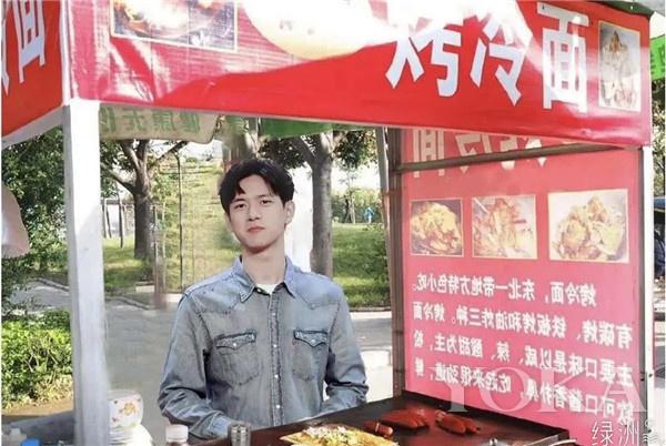 李现卖烤冷面(图片来源于粉丝微博)