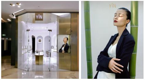 源自中国的珠宝品牌「YIN隐」全新精品店落户上海