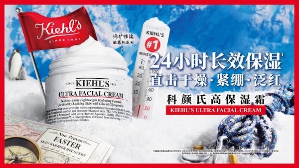 ▲ Kiehl's科颜氏高保湿霜24小时长效保湿 直击干燥紧绷泛红
