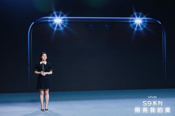 vivo S9前置微缝式柔光灯