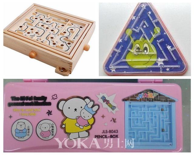 小时候爱玩的迷宫游戏