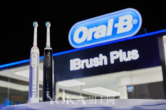 新一代3D声波智能牙刷欧乐B Oral-B iBrush Plus