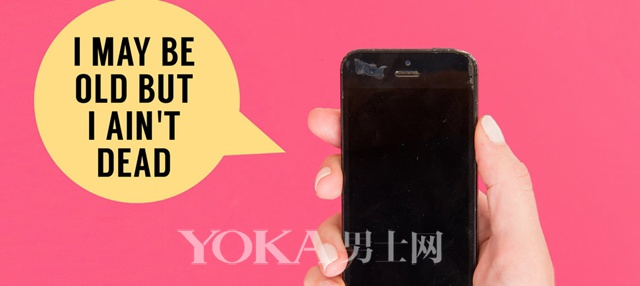 不买iPhone 7  这几步让你的旧iPhone再撑一年