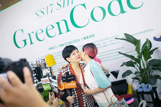 连卡佛携手2017上海春夏时装周 倡导绿色时尚