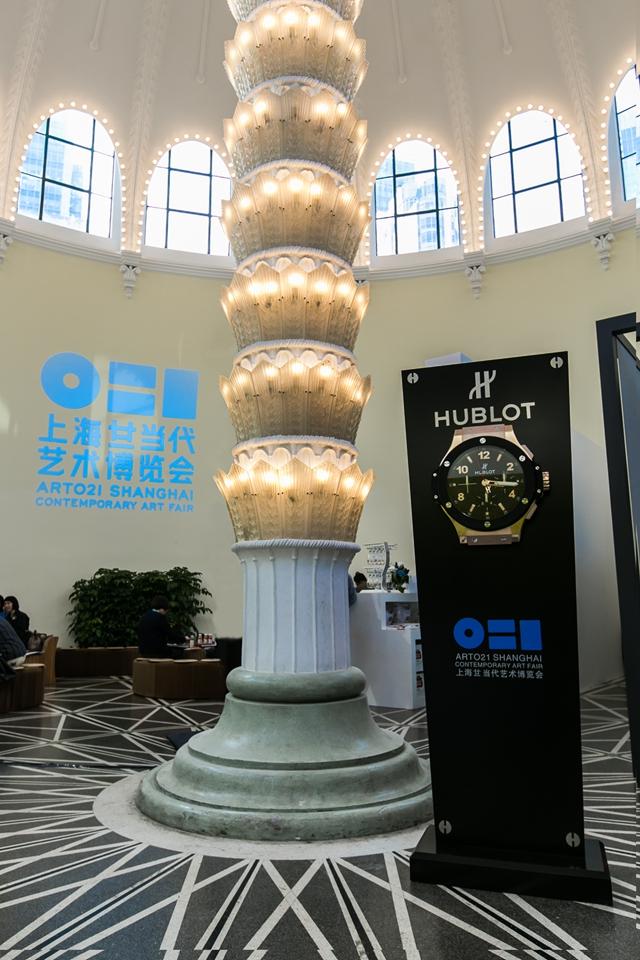 宇舶携手2016 ART021上海廿一当代艺术博览会