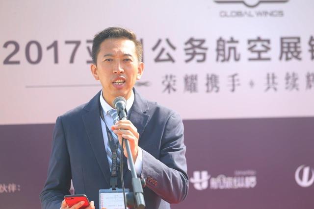 铂雅公务航空执行总裁纪光先生致辞