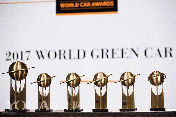 哪台车型最优秀 全球汽车媒体人给出了标准答案