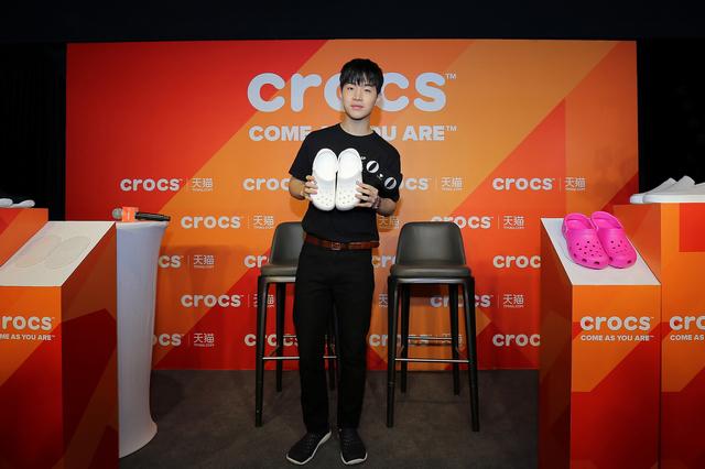 Crocs全球品牌大使刘宪华带领粉丝共同开启Crocs夏季时尚