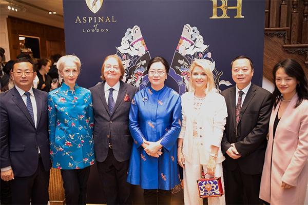 Aspinal of London与B&H中国文创中心合作