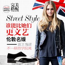 ����Style ����������ǻ