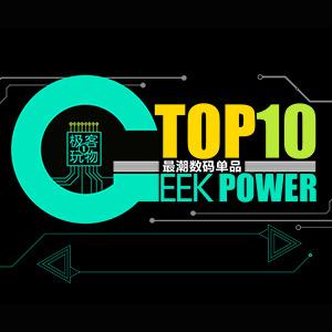 ���������TOP10